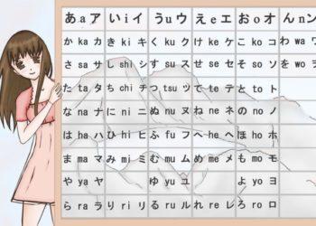 cách học bảng chữ cái tiếng Nhật nhanh nhất