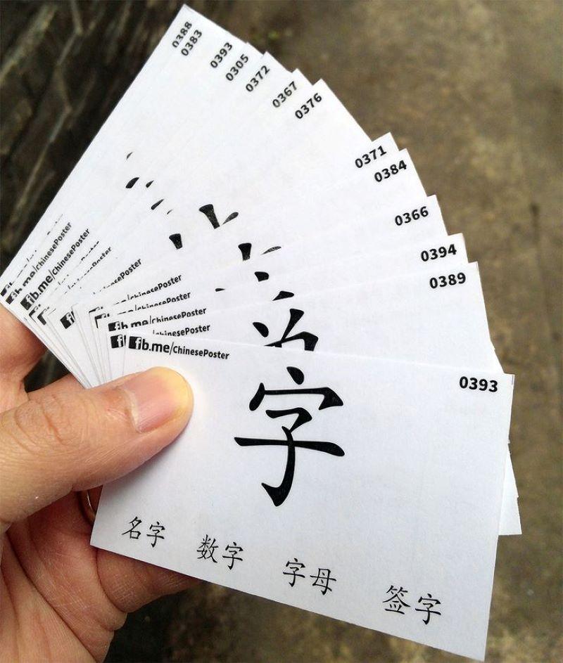 flash card học tiếng Nhật